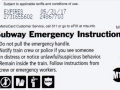 emergency2016