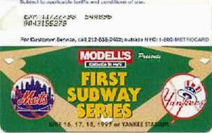 First Subway Series Green