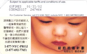 00-55-ny-cancer-project-chinese