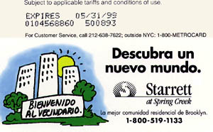 Starrett City Spanish