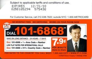 99-67-pt-1-asian-man