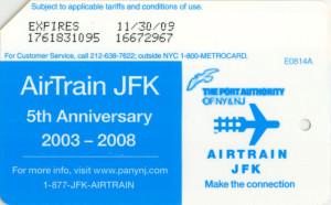 airtrain-5