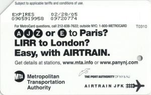 airtrain-ajz