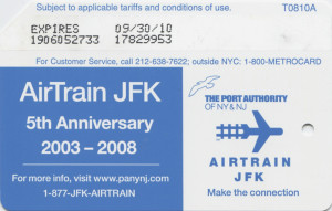 airtrain10T