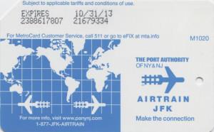 airtrain13M